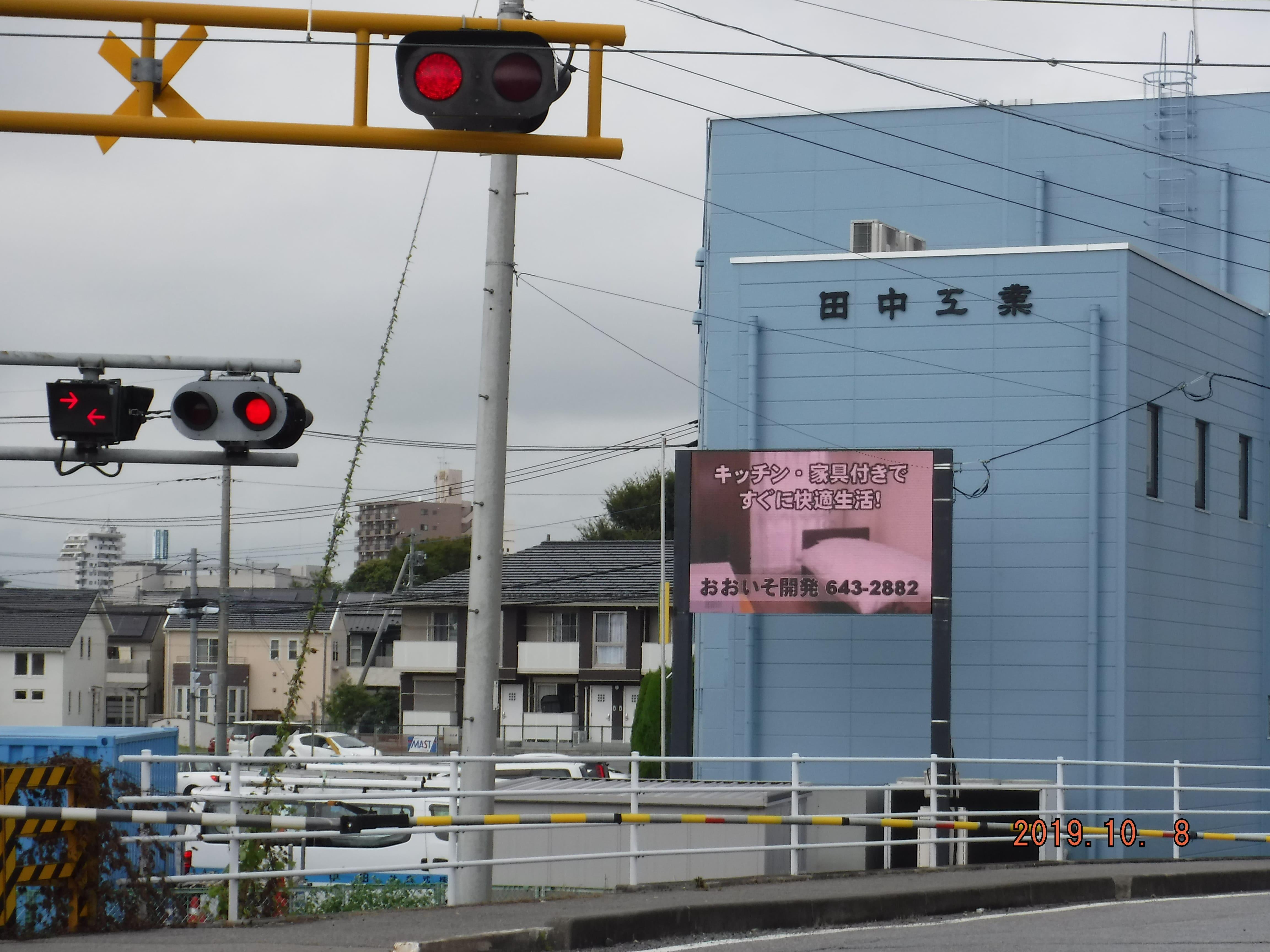 株式会社 新日本通信 様