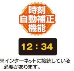 time_syncro